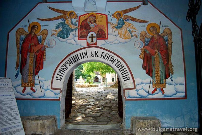 Екскурзия до Кръстова гора и Бачковски манастир снимка 7